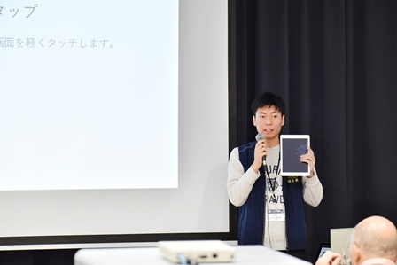 2018年度「情報活用講座」- 1.JPG