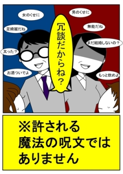 20180210最優秀賞作品.jpg