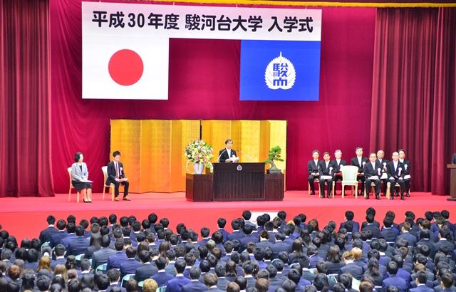 20180403入学式2.JPG