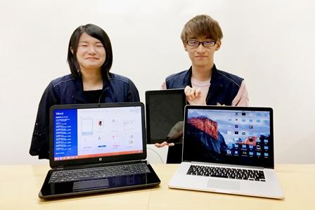 20180531学生・教職員へ Office 製品を無償提供開始01.jpg