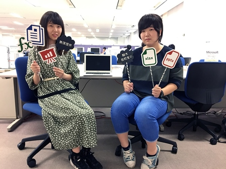 20180531学生・教職員へ Office 製品を無償提供開始02.JPG