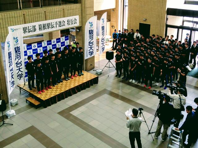 20180924壮行会写真01.png