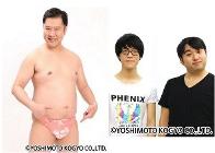 20181028お笑いライブ.png