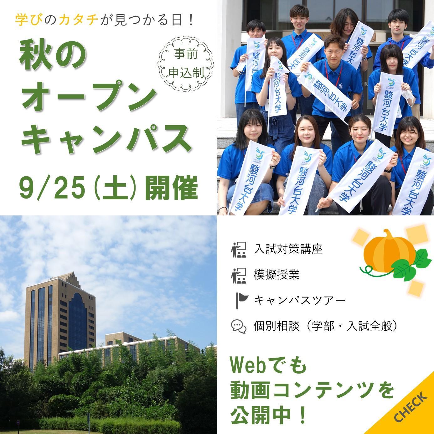 20210925_秋OC .jpg