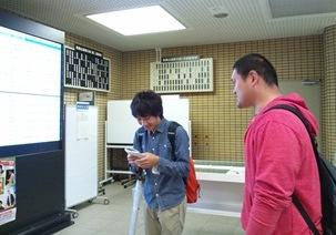 20130613_03.JPG