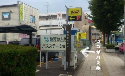 20130927_02.jpg
