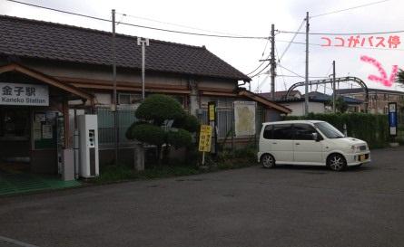 20130927_04.jpg
