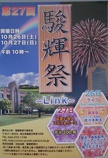 20131023_01.jpg
