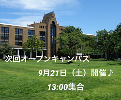 20190827_07.png