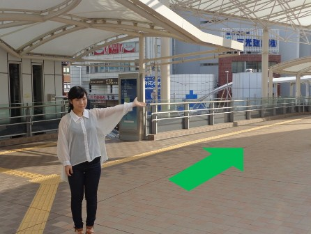 20141009_02.jpg