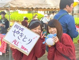 20141104_01.JPG
