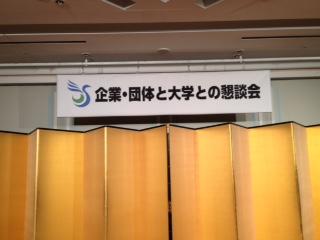 20151109_01.JPG