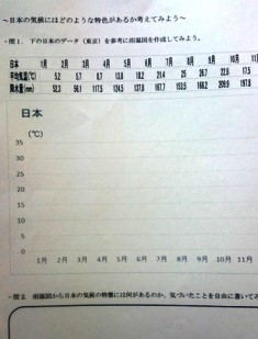 20160122_03.JPG