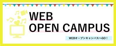 web_oc_entrancebnr.jpg