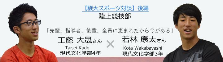 waka kudo_edited-2.jpg