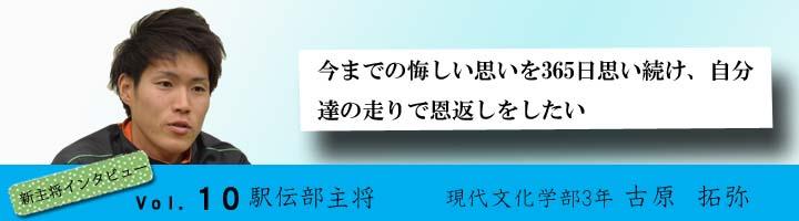 インタビュータイトル(こはら).jpg