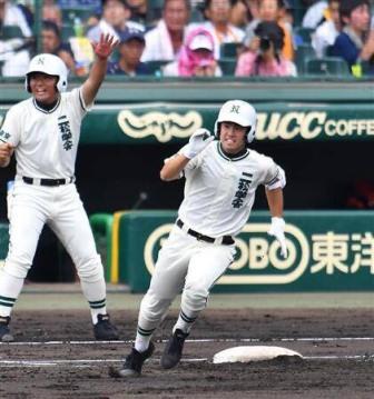 硬式野球部 永野選手.jpg