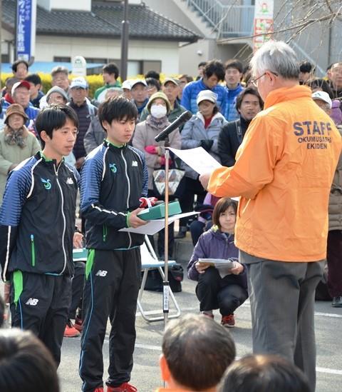 20170201okumusasi_02.JPG